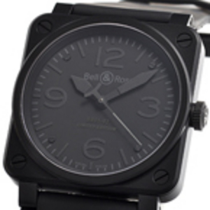 Replica Bell & Ross BR01-92 Phantom Carbon Automatic Limited Watch
