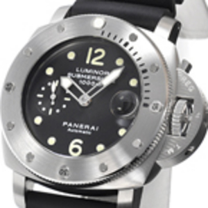 Replica Panerai Luminor 1950 Submersible Mens Watch PAM00243