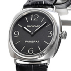 Replica Panerai Radiomir Base- 45mm Manual Watch PAM00210