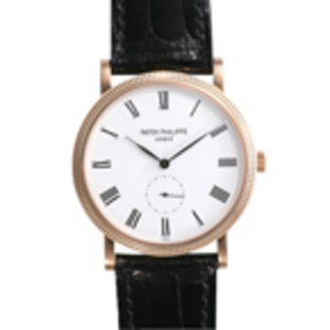 Replica Patek Philippe Calatrava Rose Gold Watch 5119G