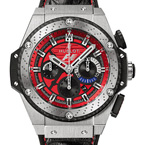 Replica Hublot King Power F1 Austin 703.NQ.8512.HR.FTX12
