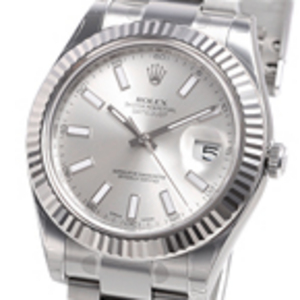 Replica Just II Silver bar Dial Watch 116334SBO